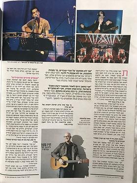 "Aviv Geffen and Moshe Klughaft on the joint film they created ""A New World"" אביב גפן ומשה קלוגהפט על הסרט המשותף שיצרו ״עולם חדש״"