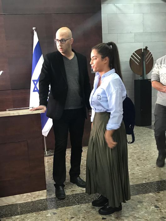 נועה קירל משה קלוגהפט Moshe Klughaft