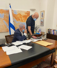משה קלוגהפט בנימין נתניהו Moshe Klughaft Benjamin Netanyahu