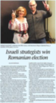 Moshe Klughaft Victory in the elections in Romania משה קלוגהפט ניצחון בבחירות ברומניה