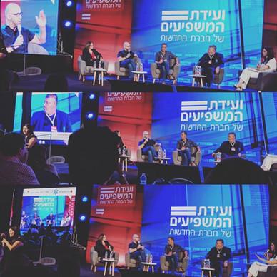 ועידת המשפיעים משה קלוגהפט Moshe Klughaft