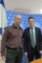 משה קלוגהפט גדעון סהר Moshe Klughaft and Gideon Sa'ar