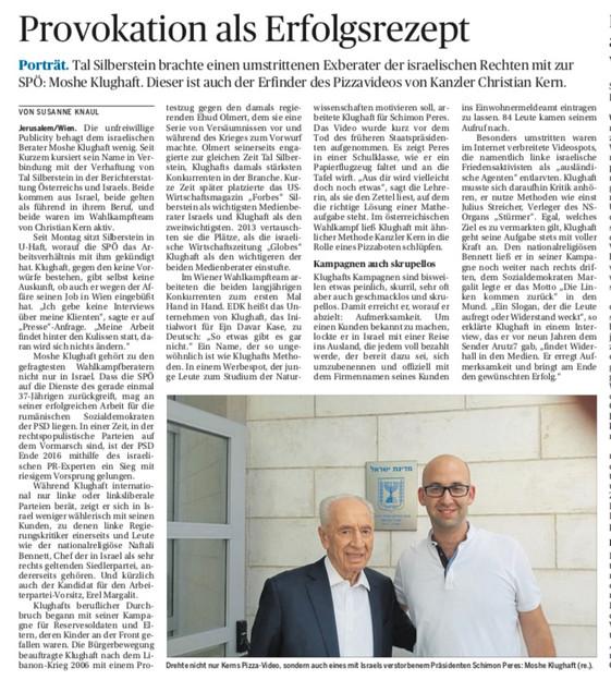 Moshe Klughaft advisor to the Prime Minister of Austria