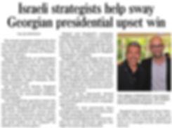 קלוגהפט ניצחון נשיאות גאורגיה Moshe Klughaft