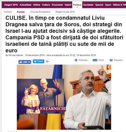 משה קלוגהפט קמפיין רומניה.jpg