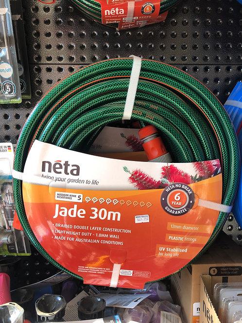 Jade 30m Hose