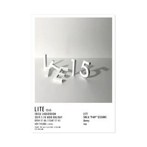 hs_web_19_lite_15th_01.jpg
