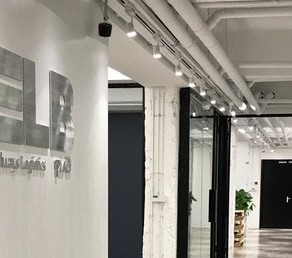 FELB Celebrates a New Office Location in Shanghai