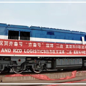 Trial trains from Zibo Creating New Option to Russia