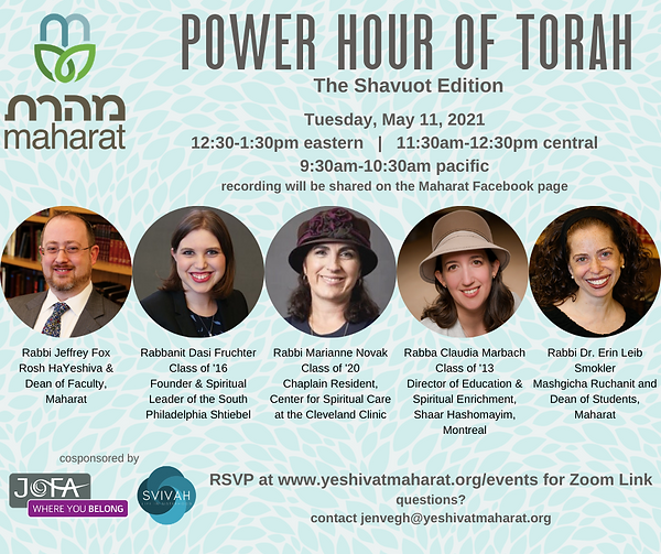 Shavuot Power Hour (1).png