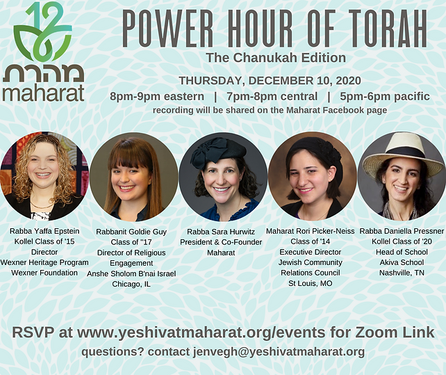 Chanukah Power Hour of Torah 2020 - Resi