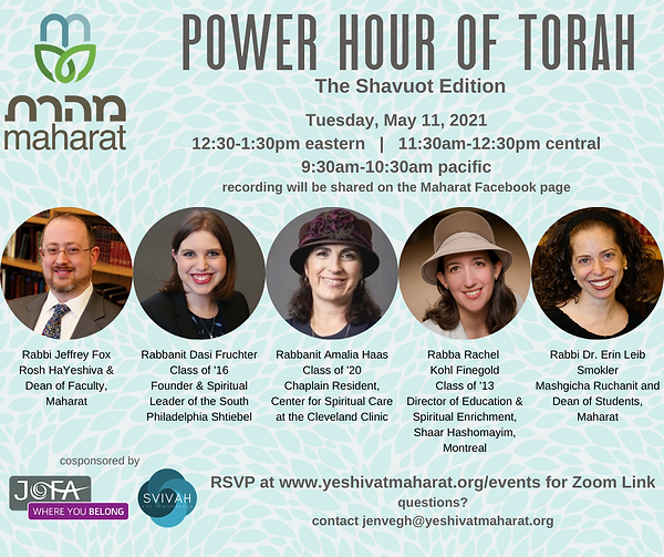 Shavuot Power Hour.png