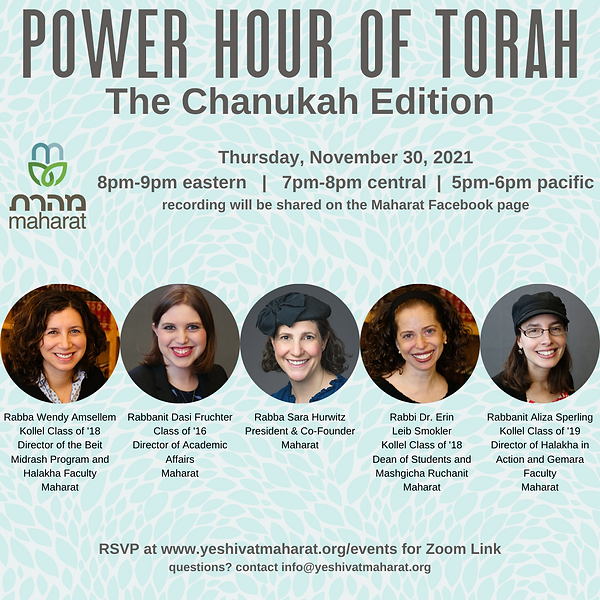 Chanukah Power Hour 2021.png