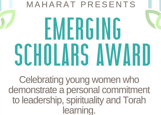 Emerging Scholars Award.jpg