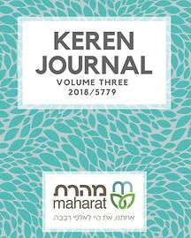 Keren Journal 3 Cover