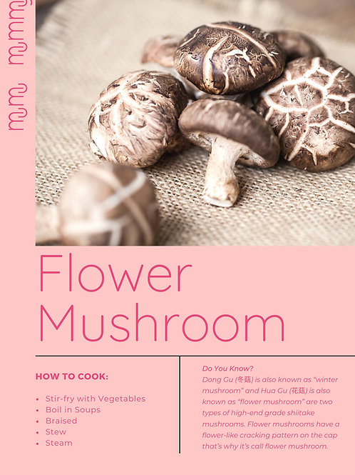 Flower Mushroom (100g)