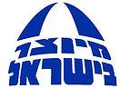מיוצר בישראל.jfif