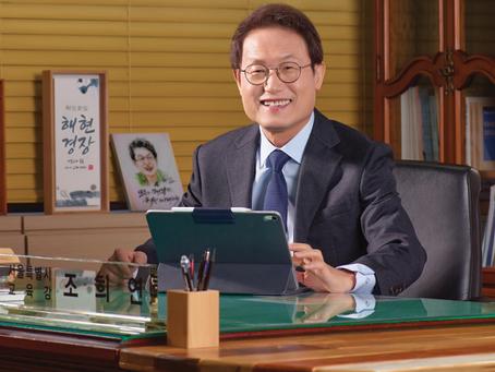 서울시교육청, 특성화고 사회적 가치교육 위해 한양여대·소셜혁신연구소와 손잡는다