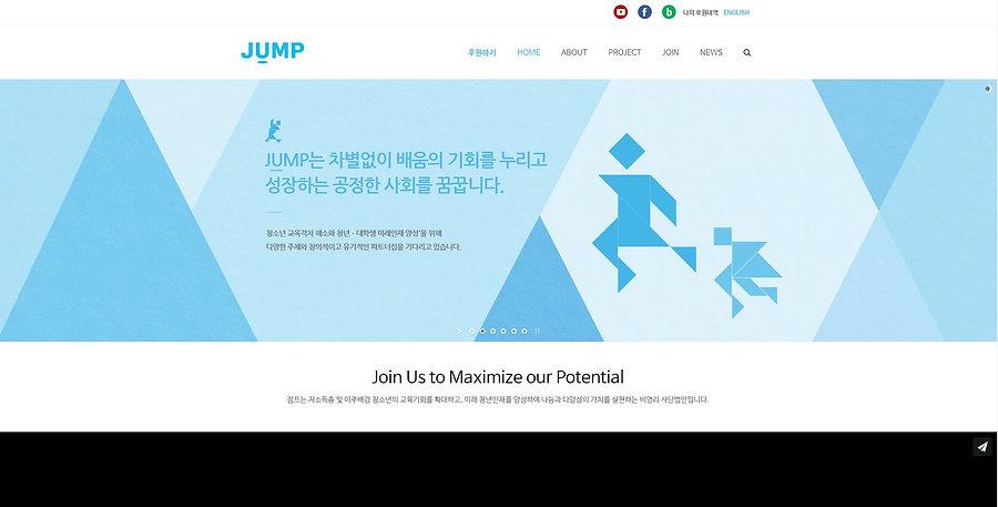 점프.JPG
