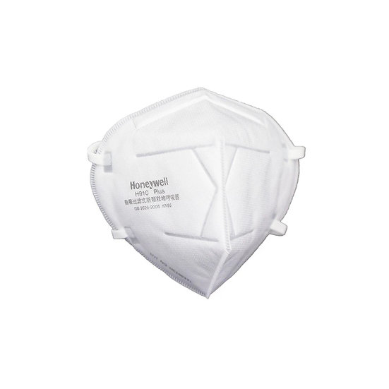 Honeywell H910 Foldable Masks [Box of 50]