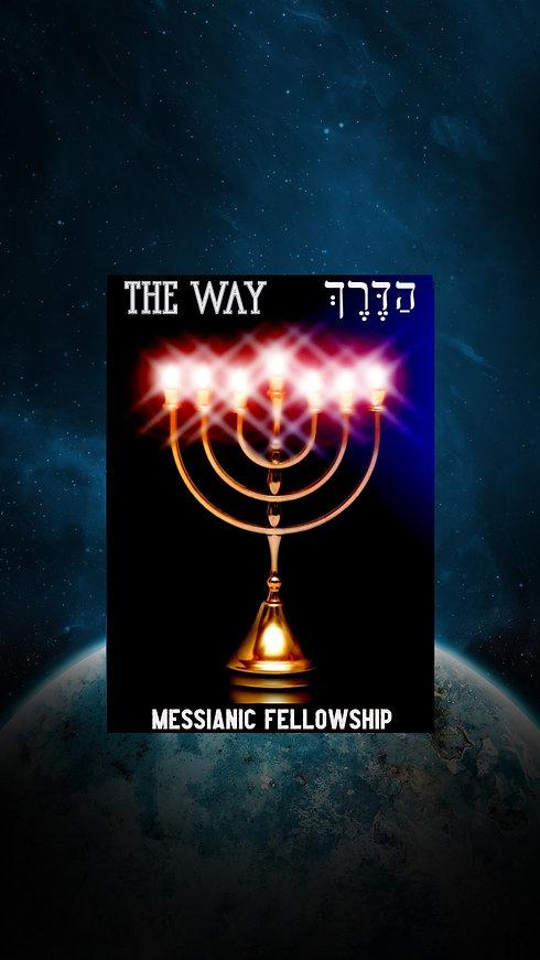 messianc haderekh logo (1).jpg
