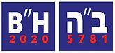 B'H-logos-Jeanette-Kuvin-Oren.jpg
