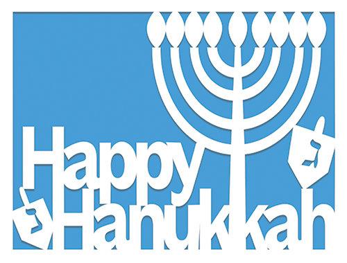 Happy Hanukkah to PAPERCUT