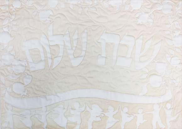 "Quilted papercut ""Shabbat Shalom"""
