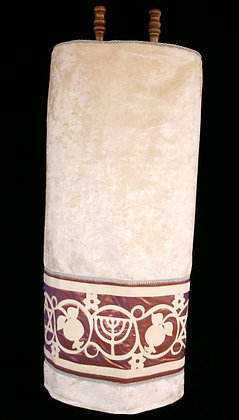 Ivory cover with pomegranates, star, menorah border
