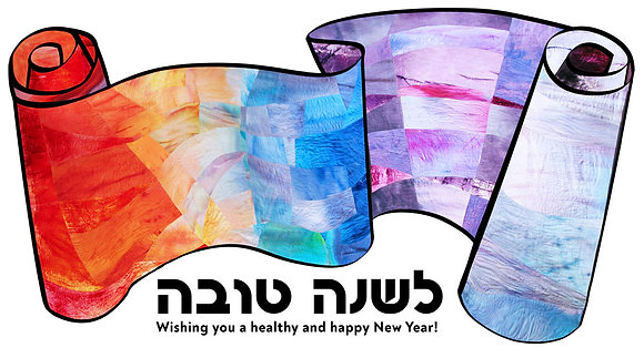 Bright Torah