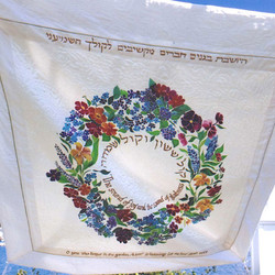 Hand painted silk and quilted Huppah