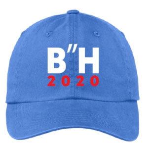 Hat, light blue, adjustable back