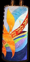 Anshai Torah cover.png