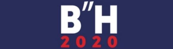 Bumper Sticker: English or Hebrew