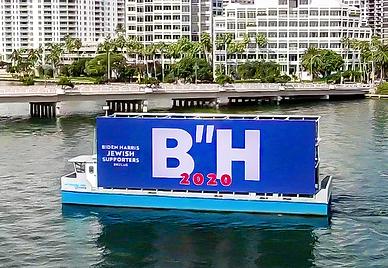 Boat-billboard-pic-miami-small.png