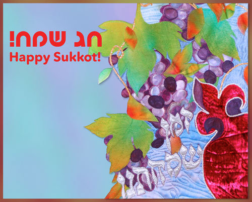 Sukkot - Z'man Simchateinu