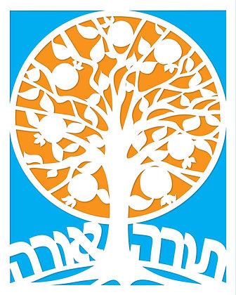 Torah Orah - Torah is Light  031