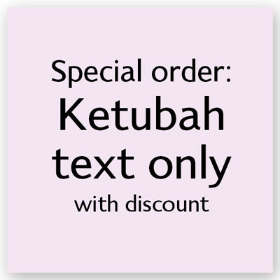Ketubah text only - friends' special price