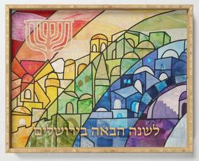 Jerusalem tray
