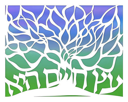 Tree of Life 025