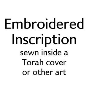 Embroidered Inscription