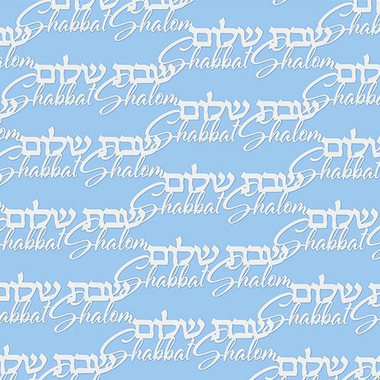 Shabbat Shalom face mask