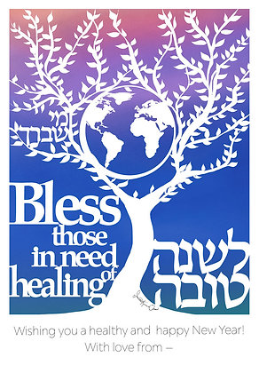 Blessing for Healing