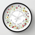Ani L'Dodi clock