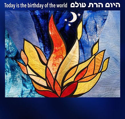 Birthday of the World - Sunrise