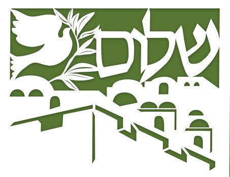Shalom 011