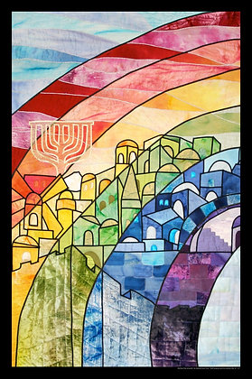 Rainbow Over Jerusalem Poster, 30 x 20 inches