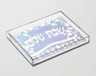 Shabbat Shalom acrylic tray