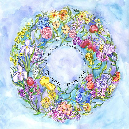 Watercolor Floral Huppah, with Hebrew and English
