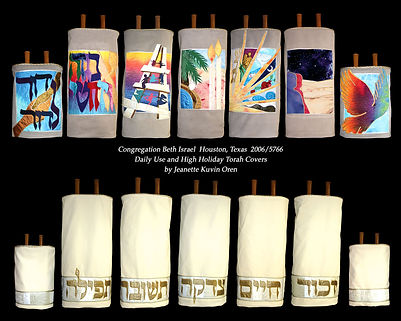 Beth Israel Torah covers